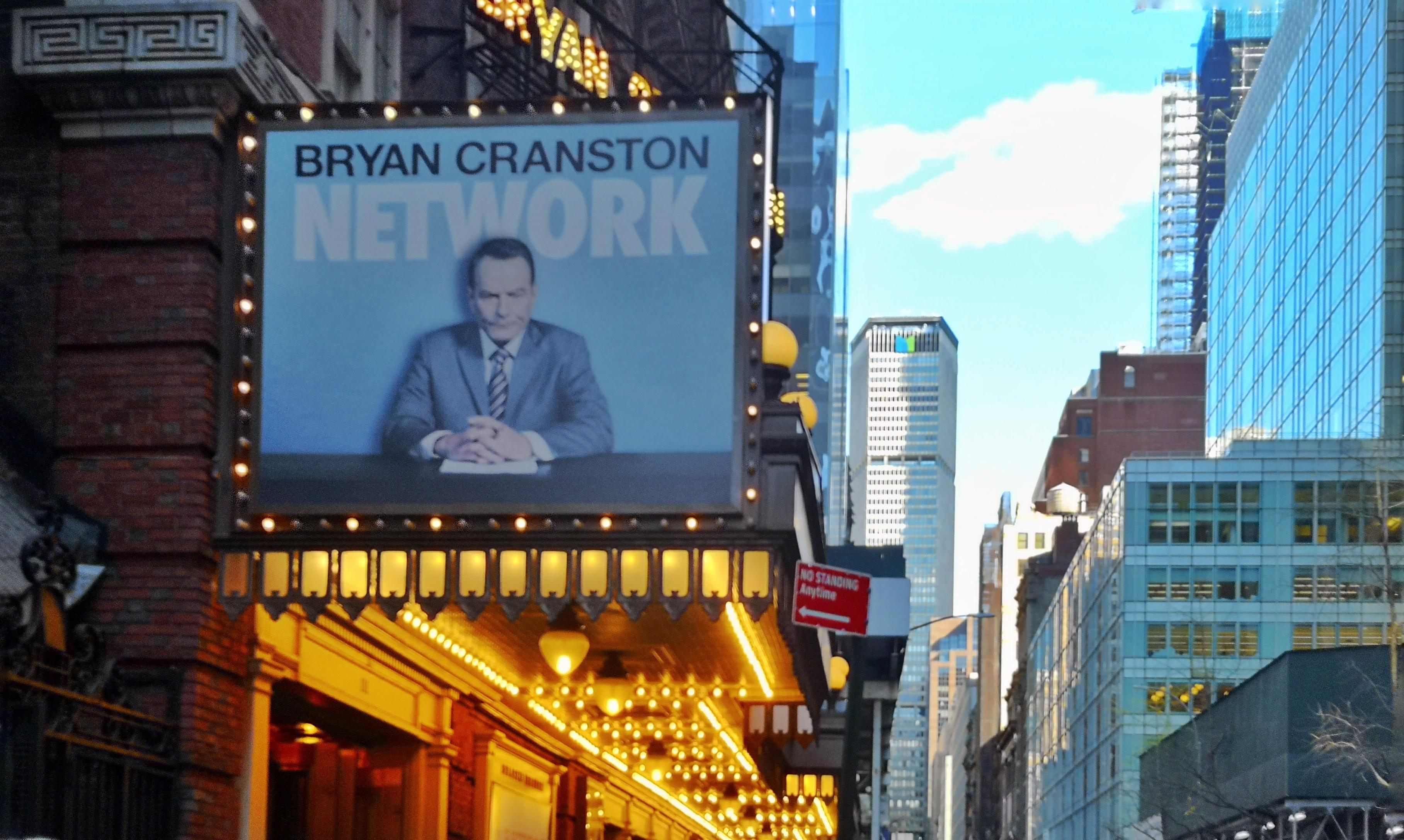 Broadway - piesa de teatru Nerwork